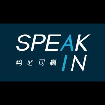 广州势必可赢网络科技有限公司