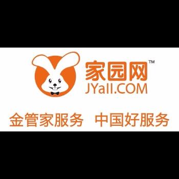 金色家园网logo