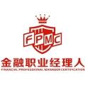 金融职业经理人logo