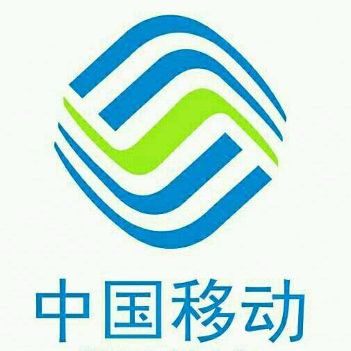 中國移動政企分公司logo