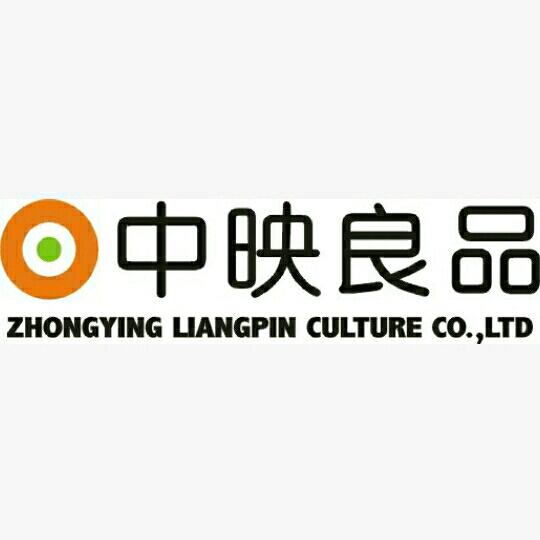 中映良品logo