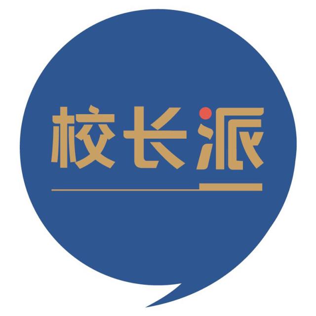 中教启行教育科技logo