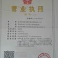 北京红阳财富投资公司LOGO