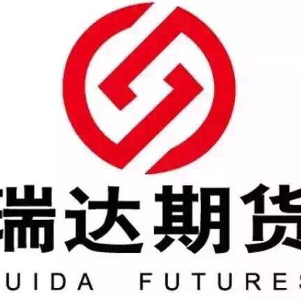 瑞达期货股份有限公司