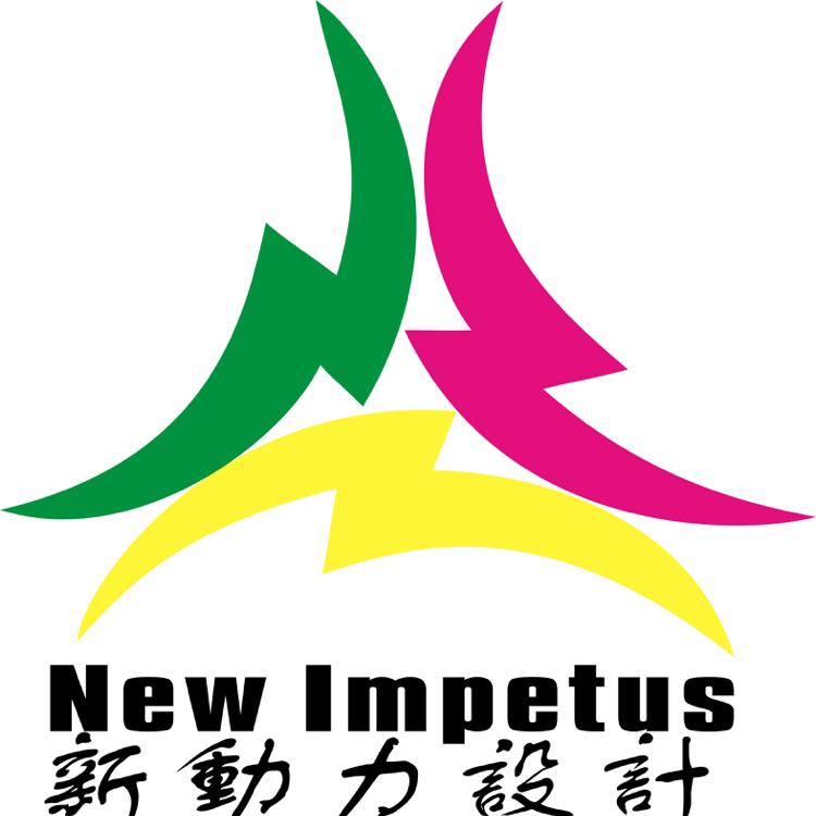 新动力展览logo