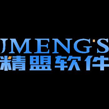 精盟软件logo