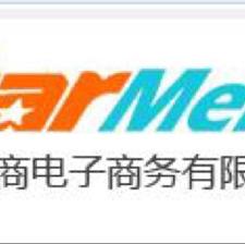 星商电子商务有限公司logo