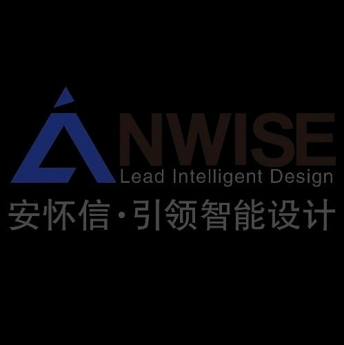 安怀信logo