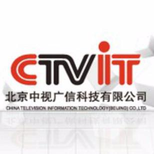 中视广信logo