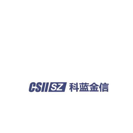 深圳科蓝金信logo
