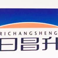 日昌升集团有限公司logo