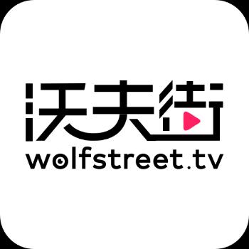 沃夫时趣logo