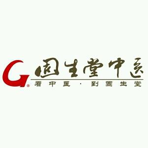 固生堂logo