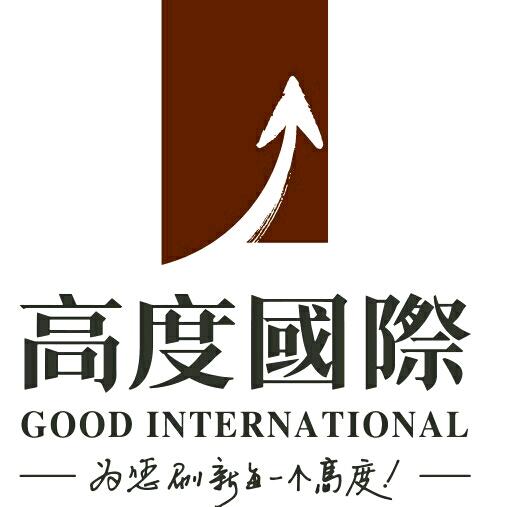 高度国际重庆分公司logo