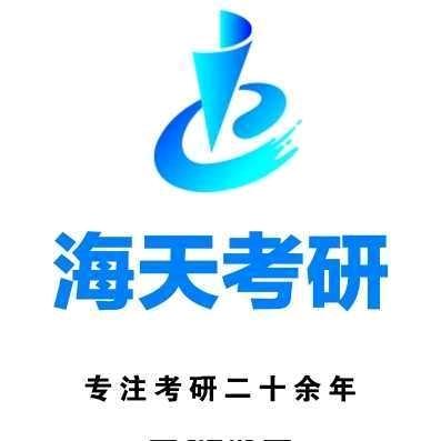 硕博海天教育logo