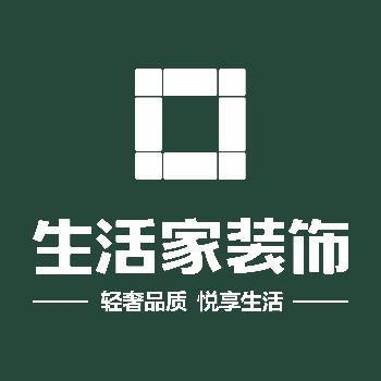 生活家家居logo
