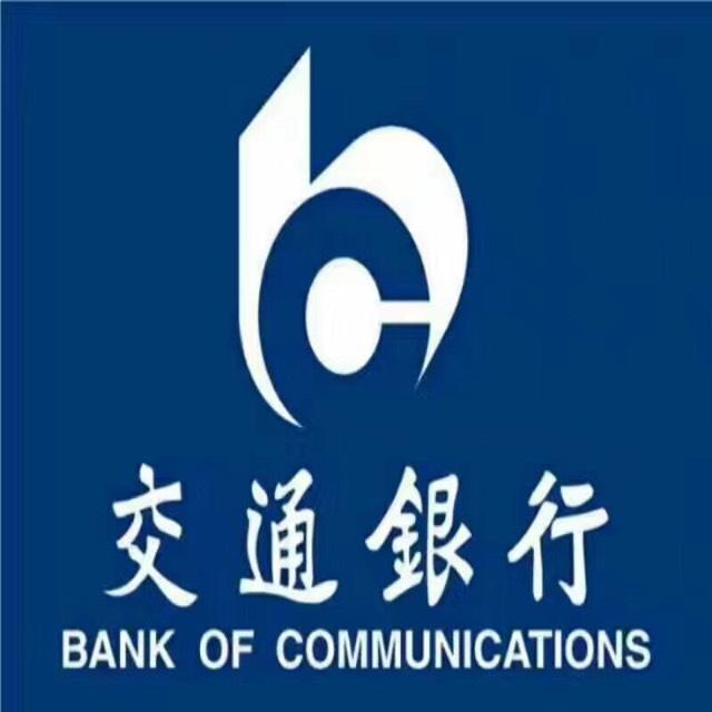 交行信用卡郑州分中心