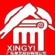 广东星艺装饰集团logo