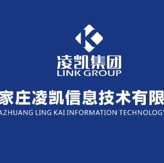 石家庄凌凯logo