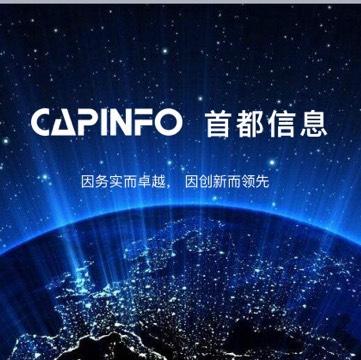 首都信息logo