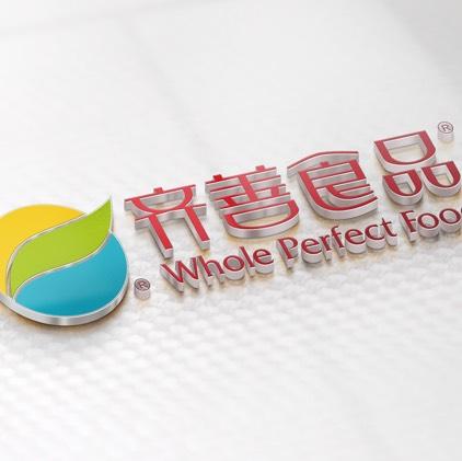 齐善素食/齐善食品logo