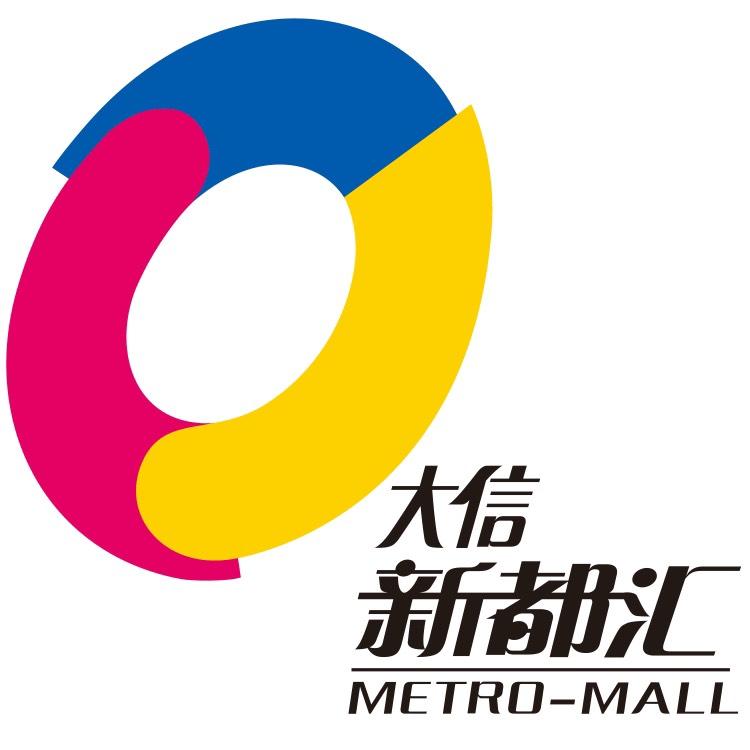 大信新都汇logo