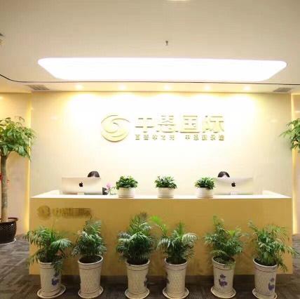 中恩企業管理咨詢公司