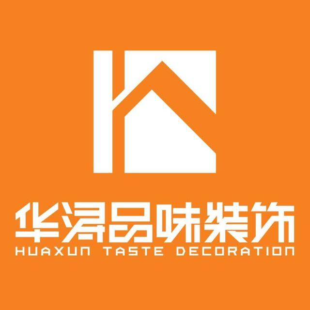 华浔品味装饰logo