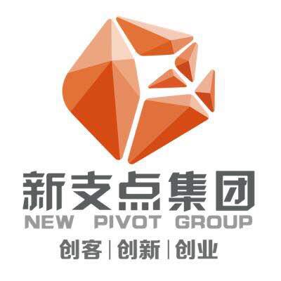 新支點集團logo