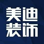 美迪装饰logo