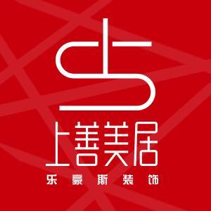 乐豪斯装饰logo