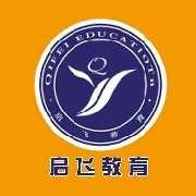 石家庄涵教教育logo