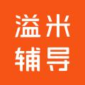 一米辅导logo