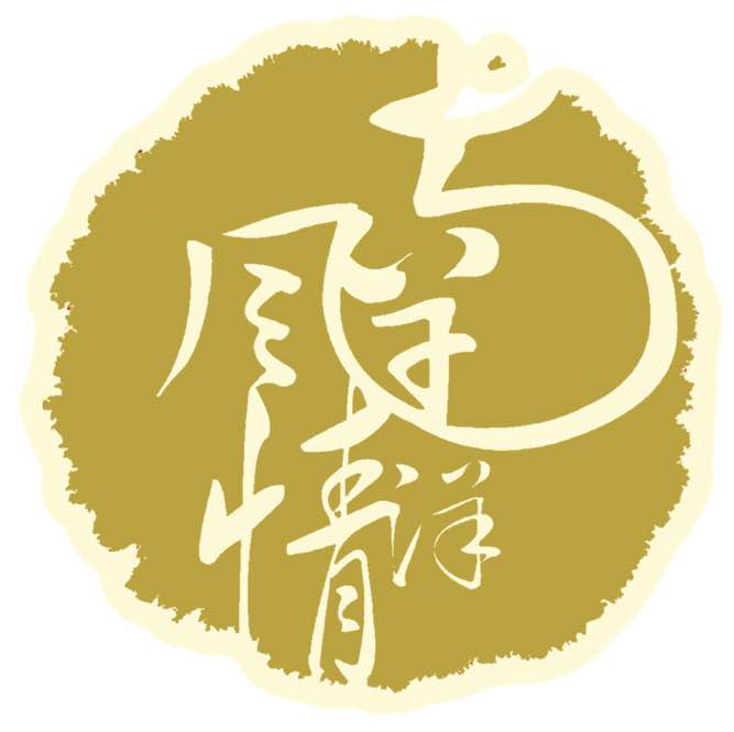 深圳海外国际旅行社logo