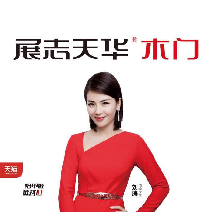 清源餐饮logo