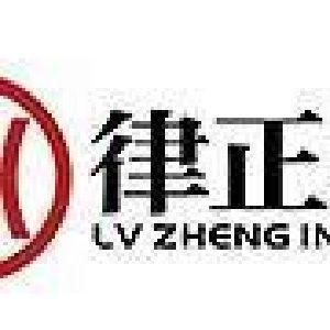 律正投资logo
