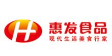 惠发食品logo