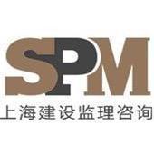 上海建设监理logo