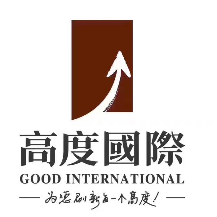 高度国际logo