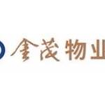金茂物业上海分公司