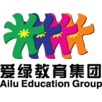 爱绿教育集团