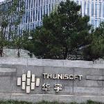 華宇軟件logo