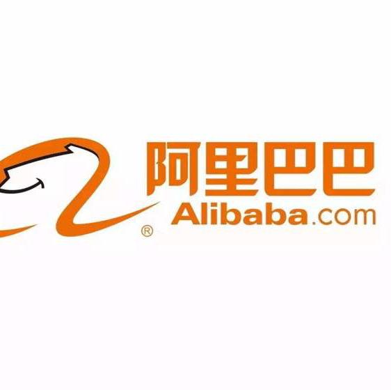 阿里巴巴公司