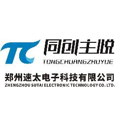 郑州速太电子logo