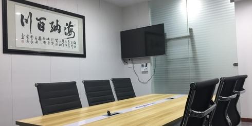 {宜昌市金蝶软件有限公司 } 公司照片