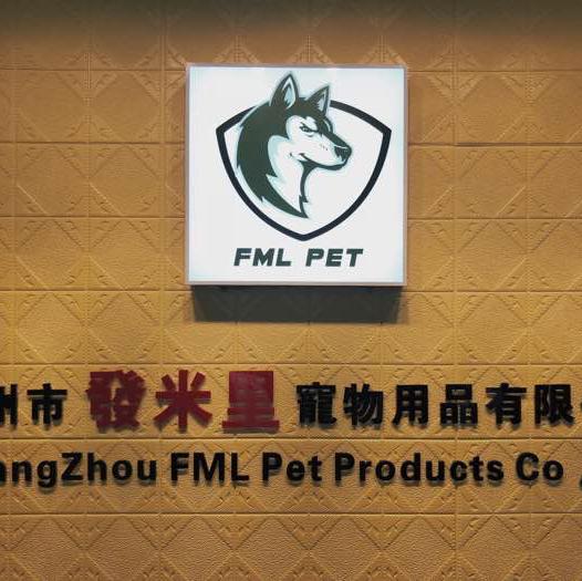 发米里宠物用品logo
