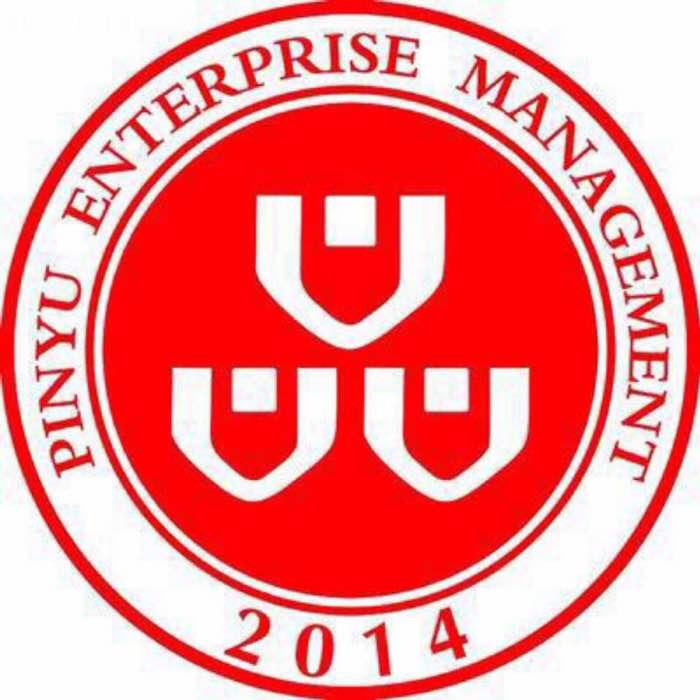 上海品誉实业发展...logo