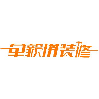家和万达科技logo