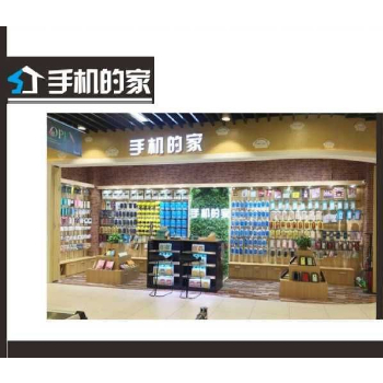 尚興科貿有限公司