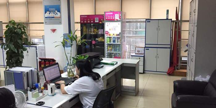 {北京移数通电讯有限公司 } 公司照片